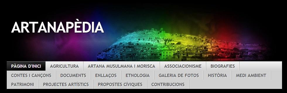 Cabecera Artanapedia