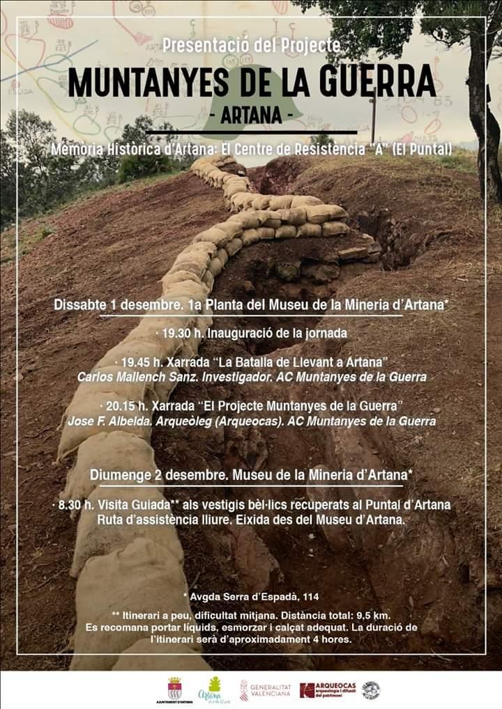 Artana Guerra